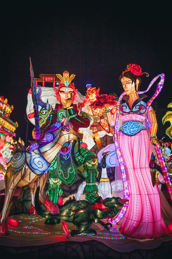 Taiwan Festival Lantern