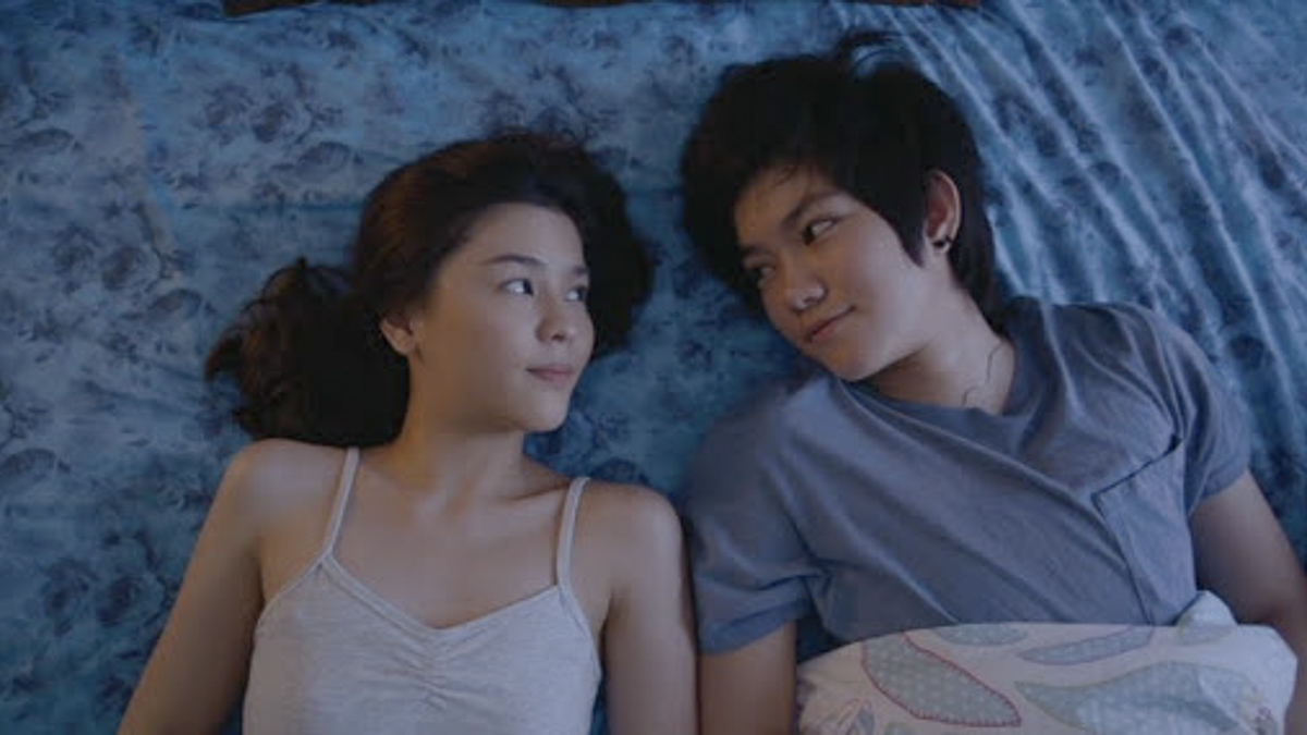 Yes or No 2010 thai lesbian movie netflix